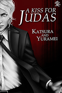 Big Deal A kiss for Judas front cover23